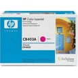 HP 642A Magenta Toner Cartridge (CB403A)