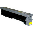 Canon GPR-20 Yellow New Generic Brand Toner Cartridge (1066B001AA)