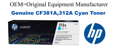 New Original HP 312A Cyan Toner Cartridge (CF381A)