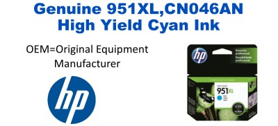 New Original HP 951XL Cyan Ink Cartridge (CN046AN) (#951XL)