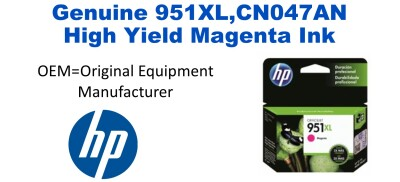 New Original HP 951XL Magenta Ink Cartridge (CN047AN) (#951XL)