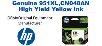 New Original HP 951XL Yellow Ink Cartridge (CN048AN) (#951XL)
