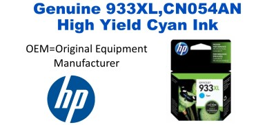 New Original HP 933XL Cyan Ink Cartridge (CN054AN) (#933XL)