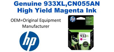 New Original HP 933XL Magenta Ink Cartridge (CN055AN) (#933XL)