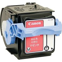 Genuine Canon GPR-27 Magenta Toner Cartridge (9643A008AA)