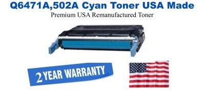 Q6471A,502A Cyan Premium USA Made Remanufactured HP toner