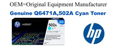 Q6471A,502A Genuine Cyan HP Toner
