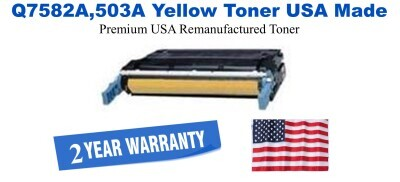 q7582a,503A Yellow Premium USA Made Remanufactured HP toner